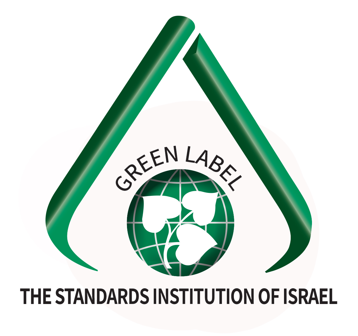 The Standards Institution of Israel Logo