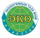 International Academy of Ecology of the Republic of Kazakhstan Logo
